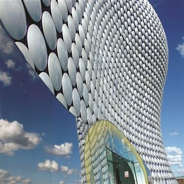 Birmingham Bullring & Grand Central Shopper