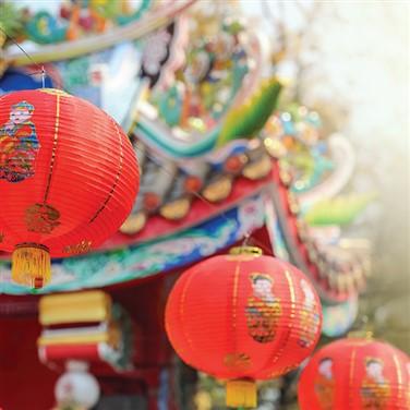 London Valentine/Chinese New Year